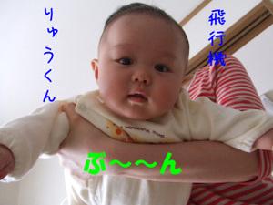 Photo_300